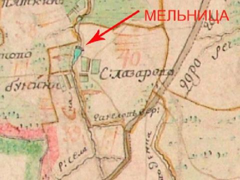 Где искать старые деревни и клады - видео kladtv.ru - видео .