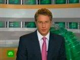 О слете кладоискателей в Иркутске видео НТВ 09.08.2011