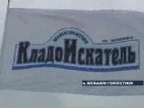Слет кладоискателей «Байкал 2020»
