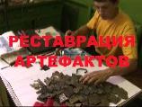Реставрация крестов, иконок и прочих изделий из меди. www.kladtv.ru